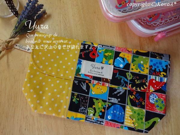 アニメザウルスからし水玉:封筒型弁当袋
