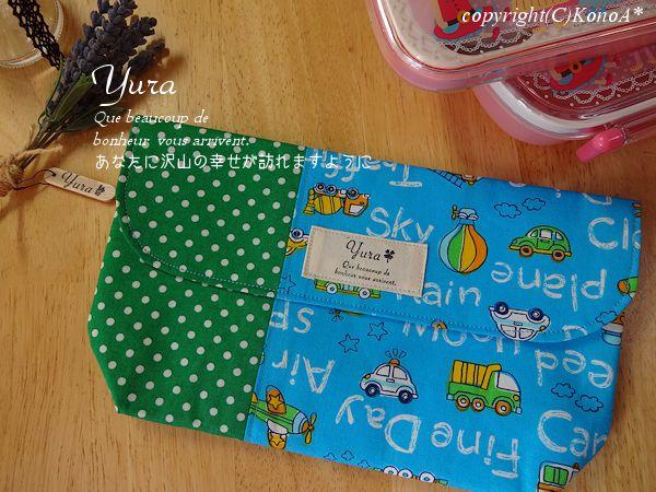 FineDay水色:封筒型弁当袋