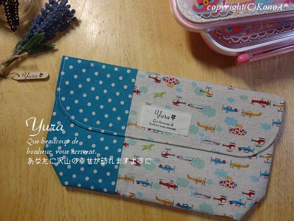 空の乗り物MIX小柄生成り:封筒型弁当袋
