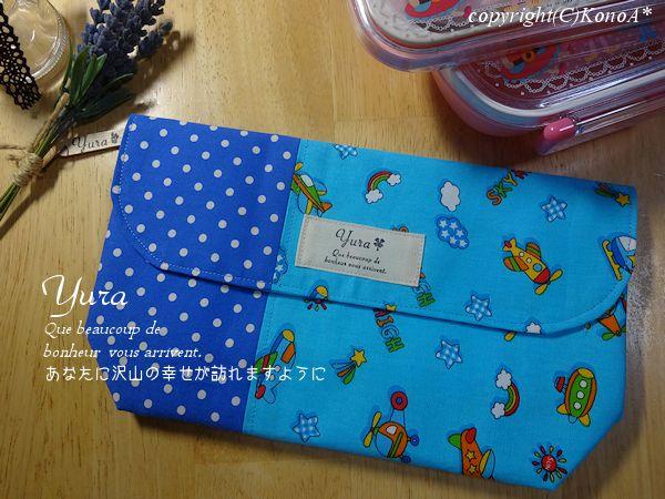 スカイハイ水色:封筒型弁当袋