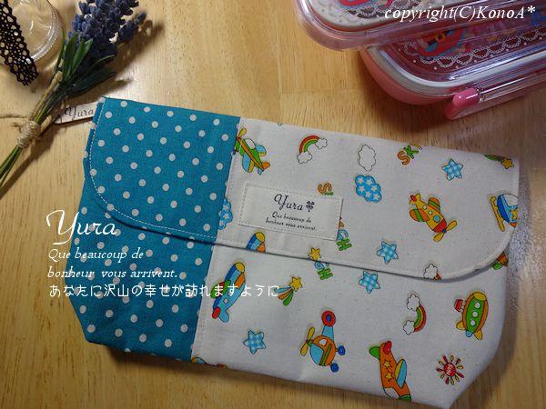スカイハイ生成り:封筒型弁当袋