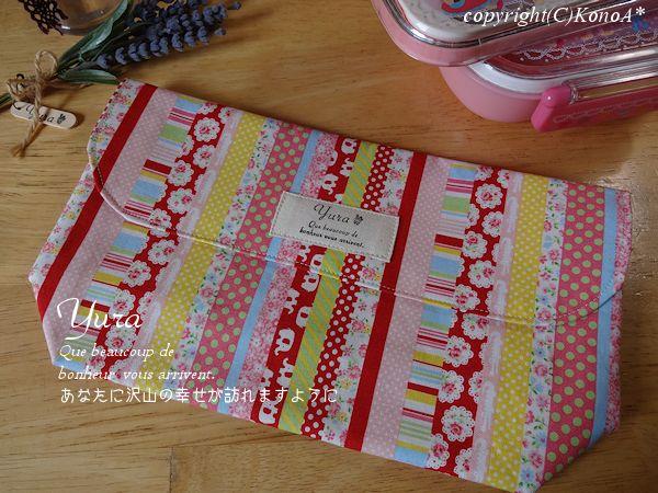 ゾウさん花パッチストライプレッド:封筒型弁当袋