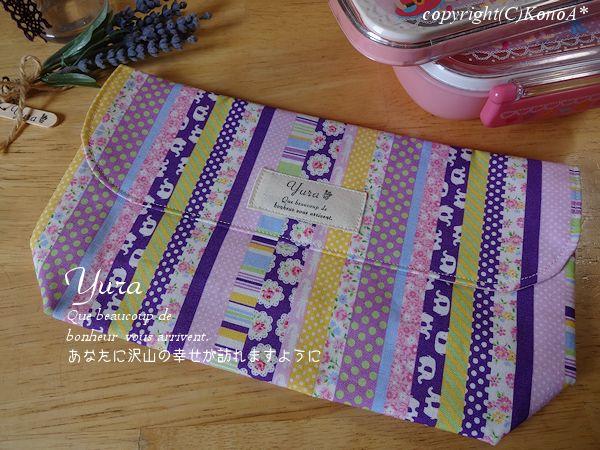 ゾウさん花パッチストライプパープル:封筒型弁当袋