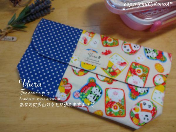 ママのお弁当ブルー:封筒型弁当袋