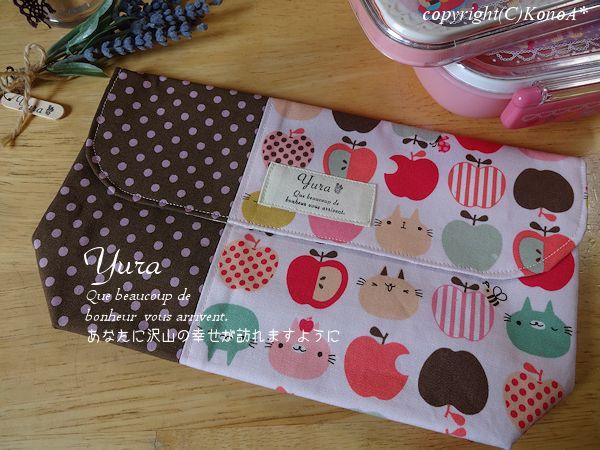 ネコリンゴピンク:封筒型弁当袋