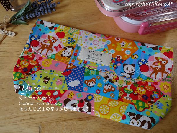 ときめきパンダと森の仲間パッチ柄ブルー:封筒型弁当袋