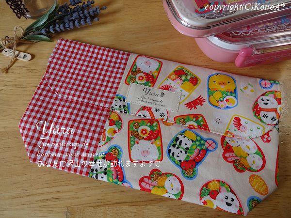 ママのお弁当ギンガムレッド:封筒型弁当袋