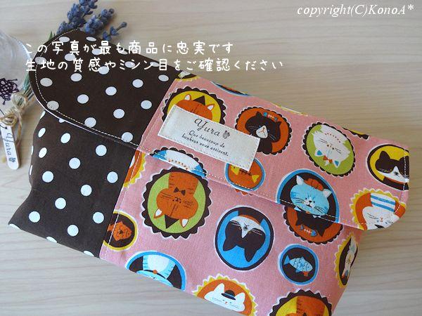 丸枠ねこさん紅梅色:封筒型弁当袋