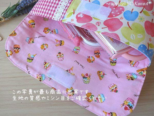 夢心地りんごレッド:封筒型弁当袋