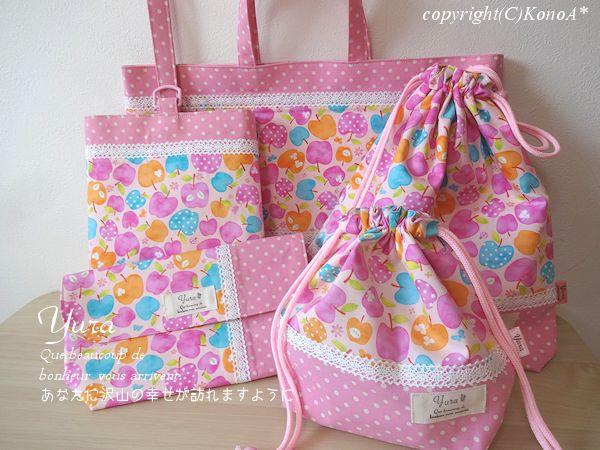 夢心地りんごピンク:封筒型弁当袋