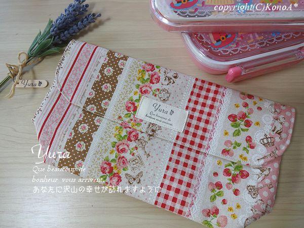 ロマンスローズストライプレッド:封筒弁当袋