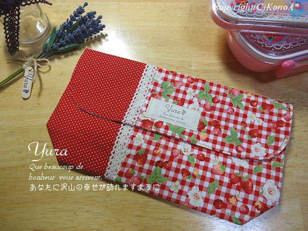 苺チェリーとお花赤チェック:封筒型弁当袋