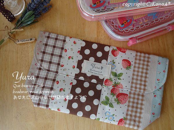 苺縦ボーダーブラウン:封筒型弁当袋