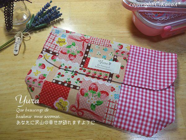 苺リボン:封筒型弁当袋(大)