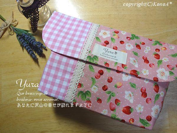 苺チェリーとお花ピンク水玉:封筒型弁当袋(大)