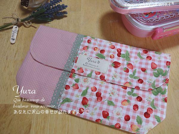 苺チェリーとお花ピンクチェック:封筒型弁当袋
