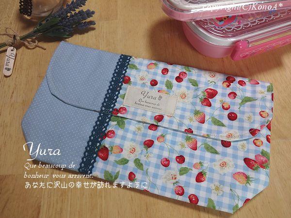 苺チェリーとお花水色チェック:封筒型弁当袋