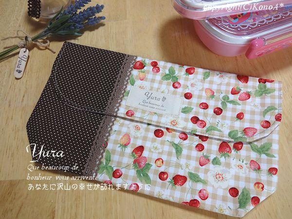 苺チェリーとお花ベージュチェック:封筒型弁当袋