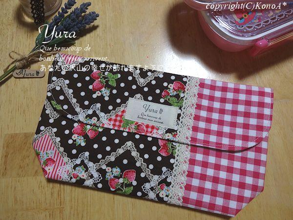 苺レース風水玉ブラウンルビーレッド:封筒型弁当袋