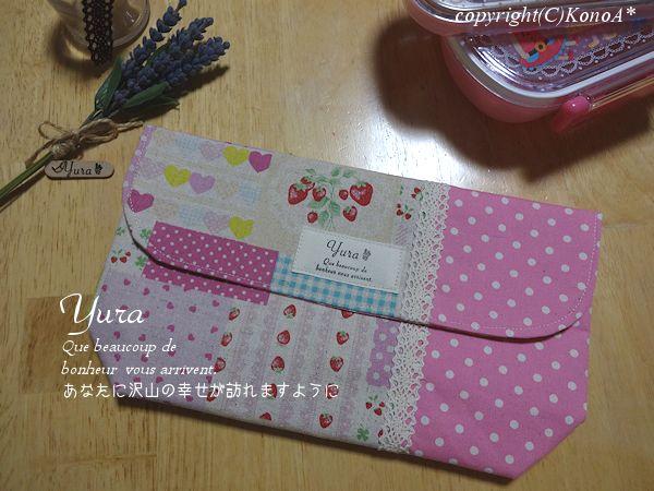 ハートいちごピンク水玉:封筒型弁当袋