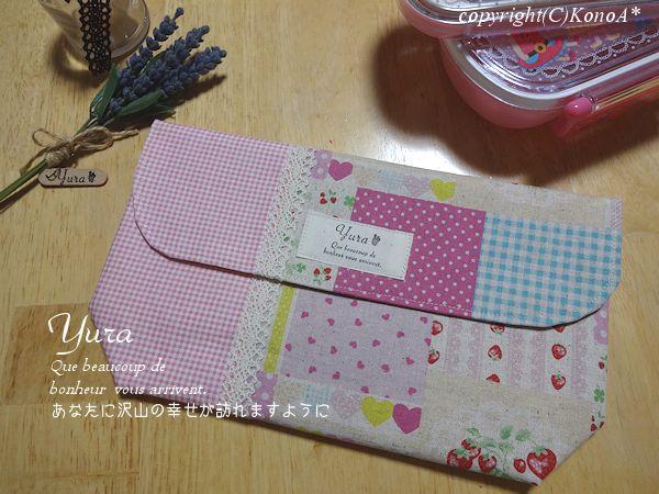 ハートいちごピンクチェック:封筒型弁当袋