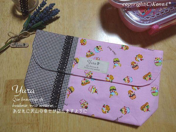 セボンスウィーツピンクこげ茶チェック:封筒型弁当袋