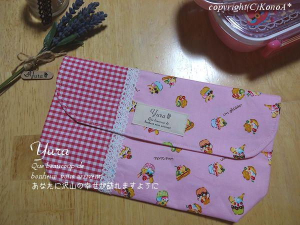 セボンスウィーツピンクルビーレッド:封筒型弁当袋
