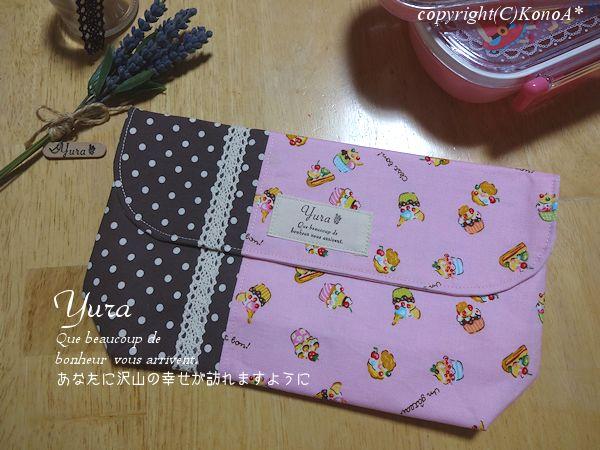 セボンスウィーツピンクショコラ:封筒型弁当袋