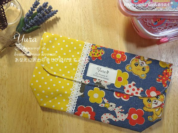 ふんわりアニマル水玉アニマル紺色:封筒型弁当袋
