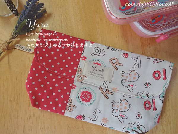 お絵かきネコちゃんホワイト:封筒型弁当袋