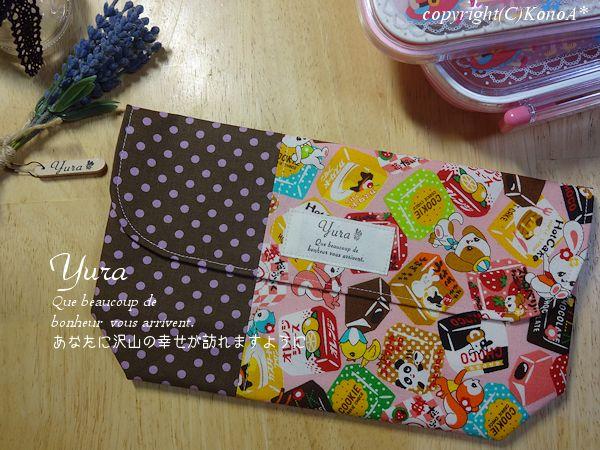 ときめきフレンズ駄菓子屋さんピンク:封筒型弁当袋
