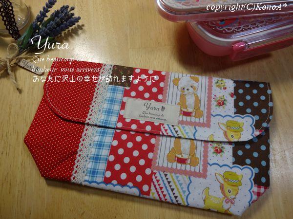 赤パンダとペンギンパッチワーク風レッド:封筒型弁当袋