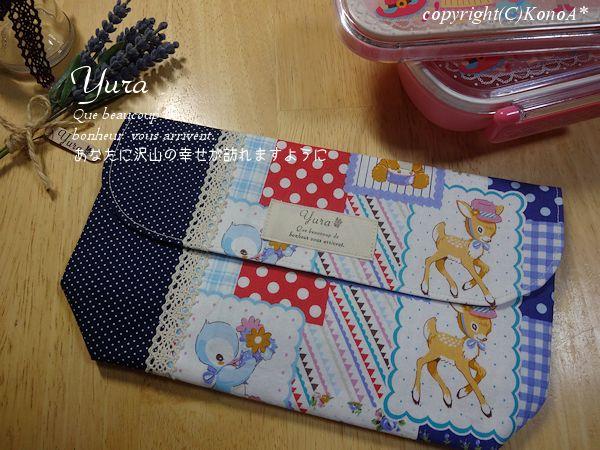 赤パンダとペンギンパッチワーク風ブルー:封筒型弁当袋