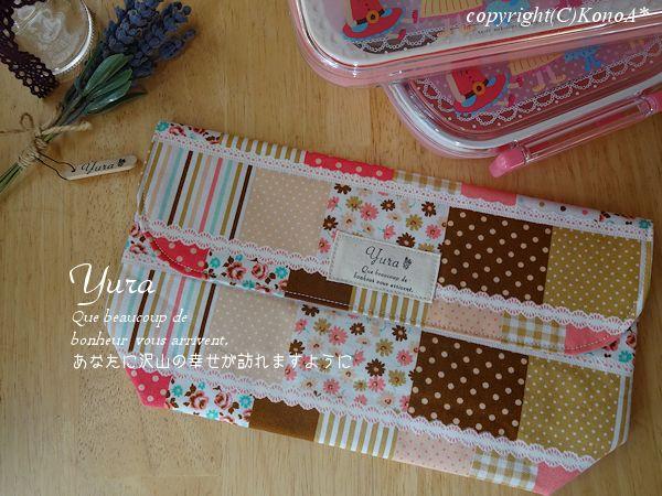 花パッチレースストライプ:封筒型弁当袋
