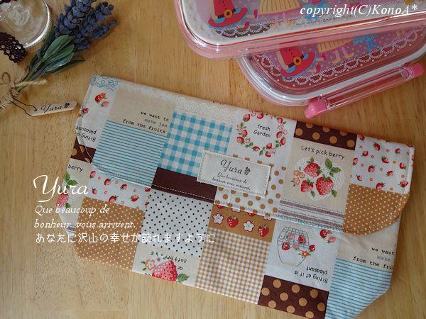 苺摘みパッチブラウン02:封筒型弁当袋