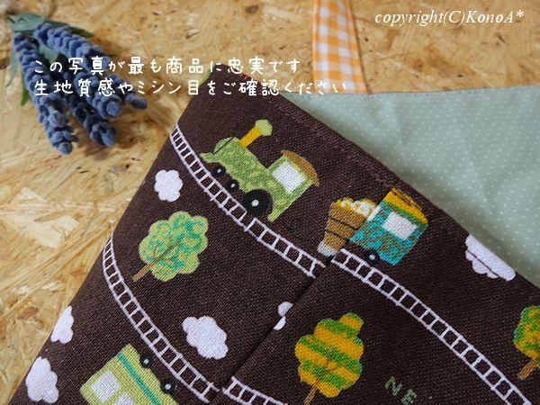 GOGO汽車ぽっぽオレンジ:レッスンバック