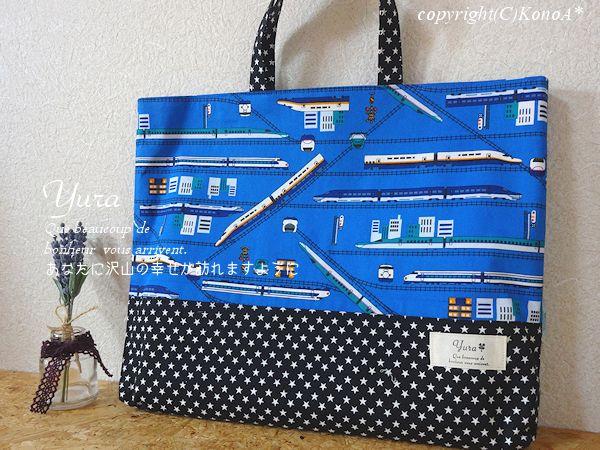スター新幹線ブルー:レッスンバック