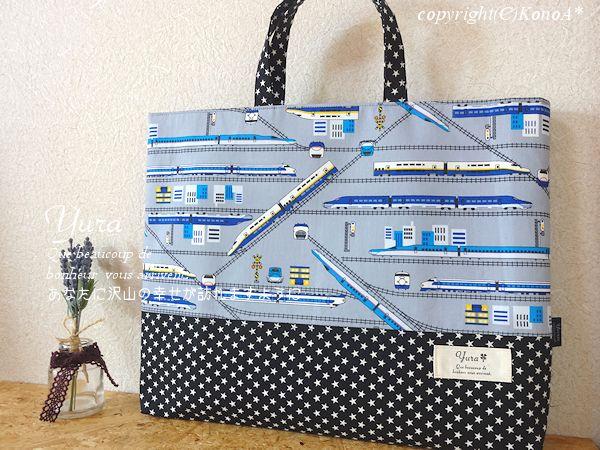 スター新幹線グレイ:レッスンバック