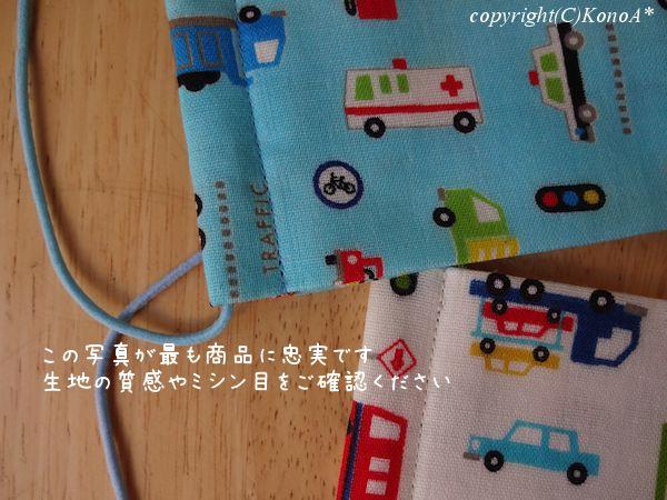 働く車水色×白:マスク