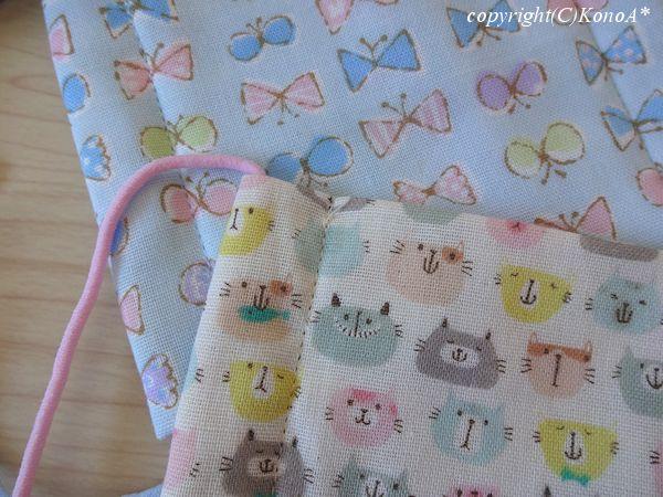 チョウチョ水色×ネコちゃんアイボリー:マスク