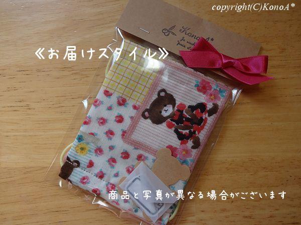 リボン水玉白×苺サークル白:マスク
