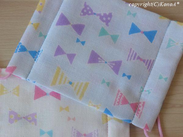 三角リボン白×ブルー:マスク