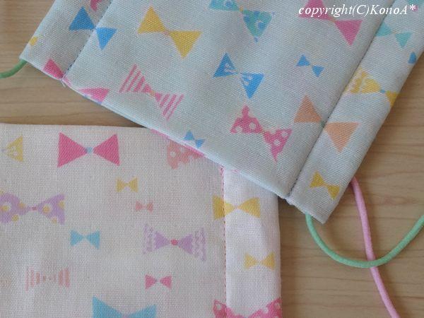 三角リボン白×ミント:マスク