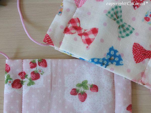 リボン水玉白×苺サークルピンク:マスク