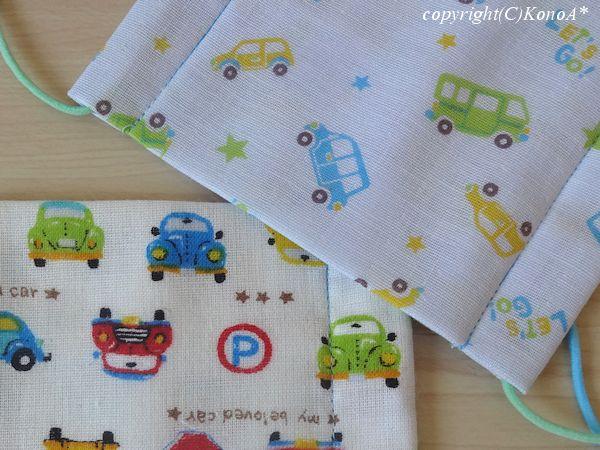ルート66白×車と星水色:マスク