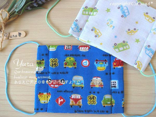 ルート66青×車と星水色:マスク:マスク