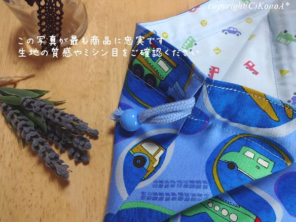 ボーイズバブルスカイ:体操服袋