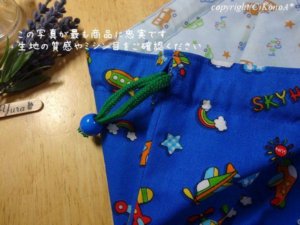 スカイハイブルー:体操服袋