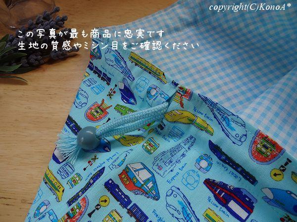 ソフトタッチトレイン水色:体操服袋