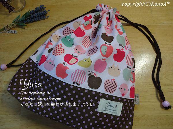 ネコリンゴピンク:体操服袋
